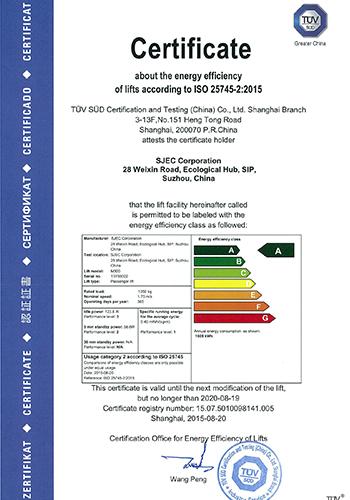 美博达:CHN_en(M300)ISO认证证书