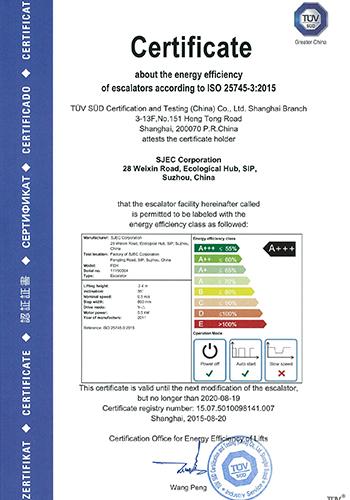 美博达: CHN_en(FEH)ISO认证证书