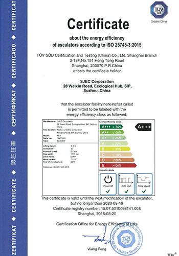 美博达: CHN_en(FES)ISO认证证书