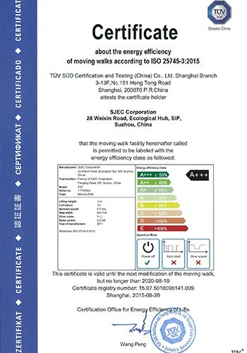 美博达: CHN_en(FET)ISO认证证书