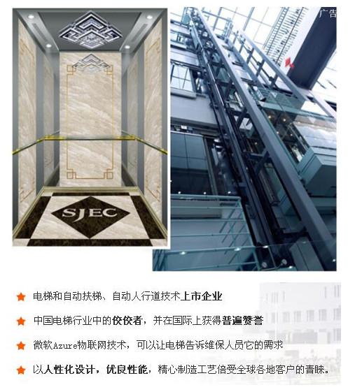 江南嘉捷电梯安全,平稳,节能,耐用