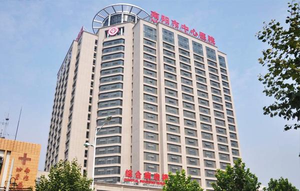 南阳市中心医院病房楼