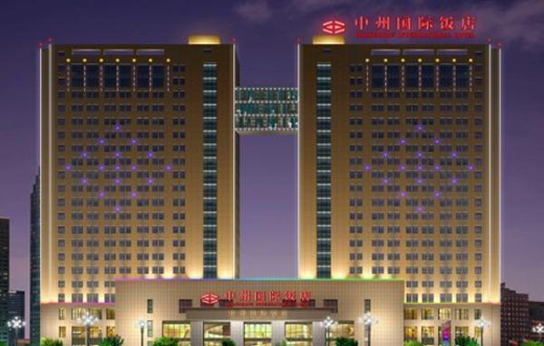 南阳富唐中州国际酒店